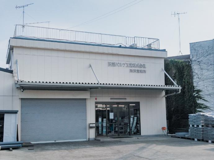 所沢営業所