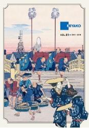 ミヤコ eカタログ