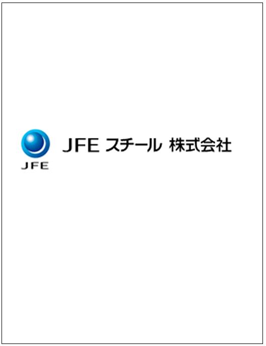 JFEスチール 製品情報 鋼管
