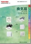 東芝キャリア 換気・送風機 総合カタログ